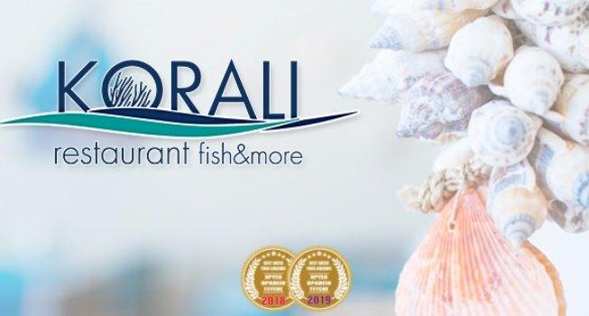 Εστιατόριο Κοράλι στην Αρτέμιδα : Υπέροχο φαγητό με θέα θάλασσα